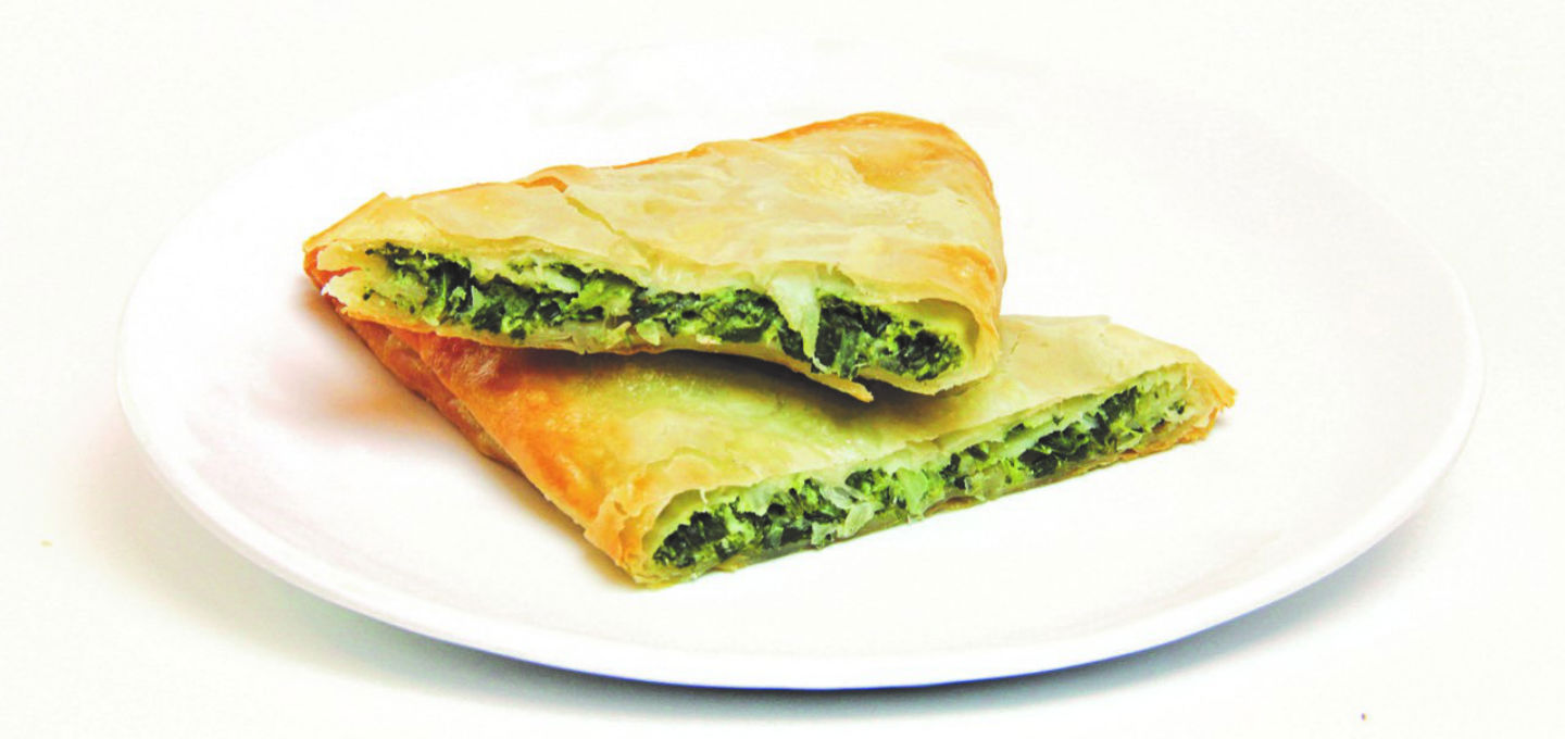 Spinach Pie.....